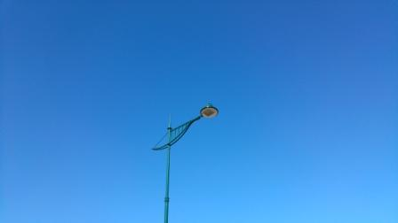 Custom Designed Street Light